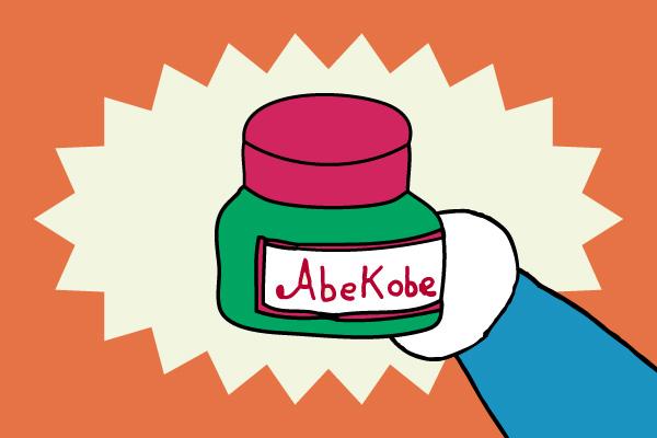 abekobe