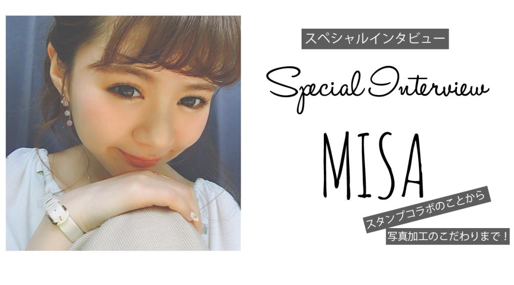 misaさんアイキャッチ