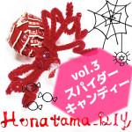 hntm_head4