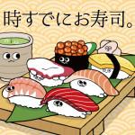 sushihead
