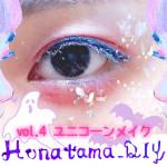 hntm_head3