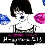 hntm_head6