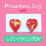 hntm_head9